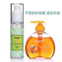 爱恩幼孕妇洗手液泡沫细腻温和清爽孕妇孕产期专用洗护用品护肤品
