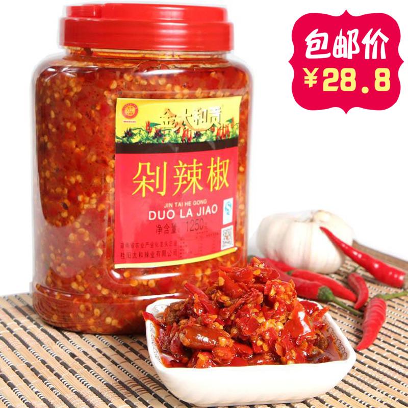 湖南郴州特产桂阳正宗金太和贡1250g剁辣椒瓶装调味酱下饭菜特辣