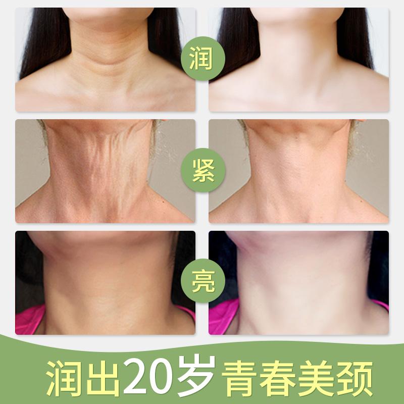 素萃颈膜紧致脖颈纹去黑脖子淡化细纹颈部面膜护理保湿颈霜补水女