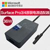 平板电脑充电器5v3a