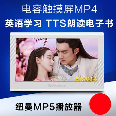 紐曼MP4播放器隨身聽學生有屏外放MP3插卡MP5高清視頻電子書小說特價精選