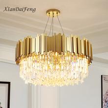 客厅吊灯后现代水晶简约圆形大气轻奢餐厅设计师金属北欧酒店灯