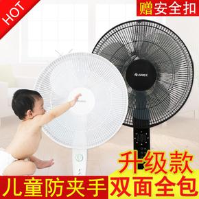 电风扇安全保护罩宝宝防护网小孩防夹手儿童落地式风扇罩全包网套