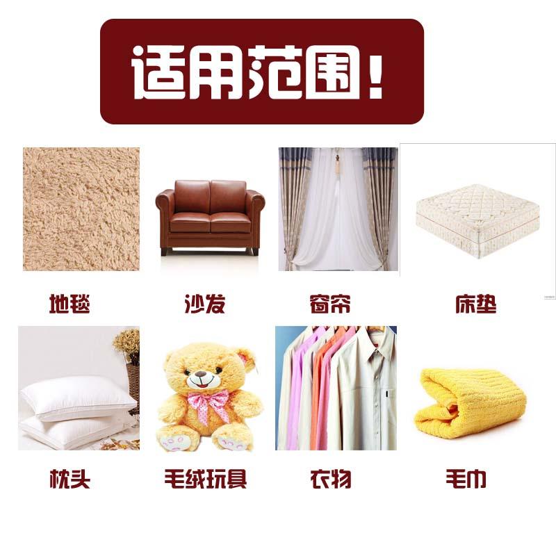 布艺沙发地毯清洁剂清洗剂干洗剂布艺强力去污喷雾布料免水洗