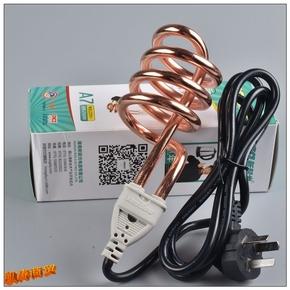 大功率新韶光热得快2500瓦 电热丝 热水器 热水棒浴桶盆烧水棒