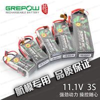Grignard format model lithium battery encyclopedia 2S 3S 7.4V 11.1V 800 1300 2200 to 5300