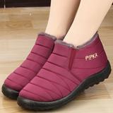 Утепленные сапоги и ботинки для туризма Артикул 576551539733