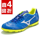 Mizuno Mizuno Mizuno Mizuno TF Spiked Football Shoes Men's Adult Competition Training Shoes Artificial Grassland Student Sports Shoes