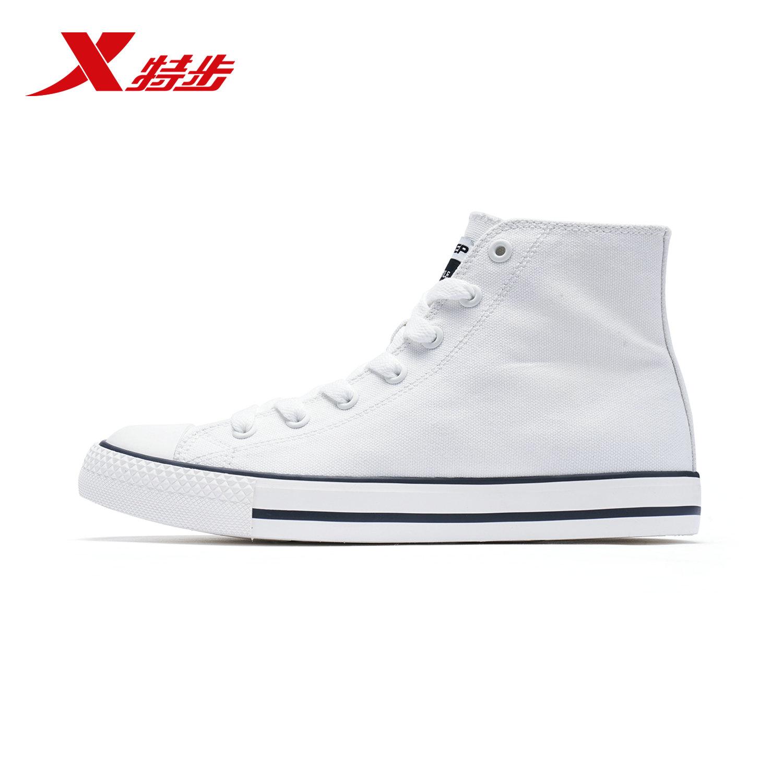 特步女鞋品牌tebu正品高帮帆布鞋白色休闲纯色板鞋黑色女生运动鞋