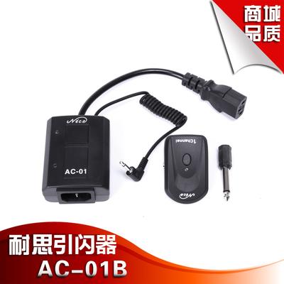 耐思AC-01B引闪器单反相机室内闪光灯同步触发器 小头适用金贝