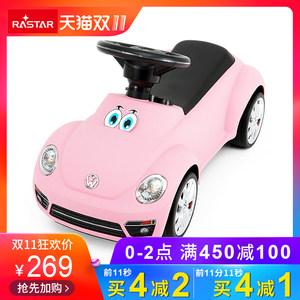 RASTAR/星辉 大众甲壳虫儿童多功能学步滑行车滑步车扭扭车小汽车