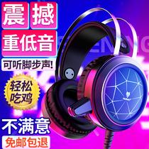 x9s通用男女生运动耳挂式挂耳原装联浦x21plus耳机vivoX20重低音
