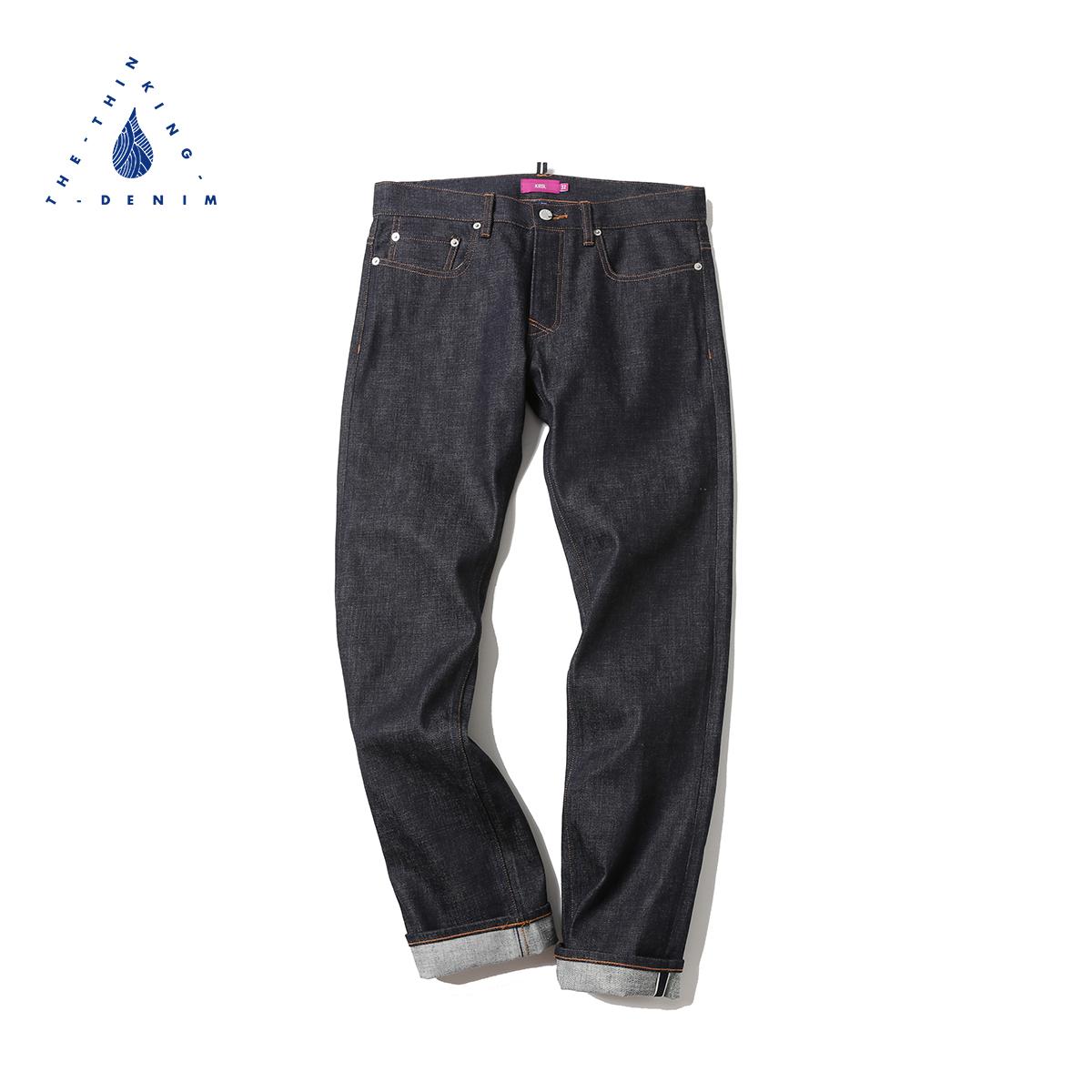 高端牛仔裤