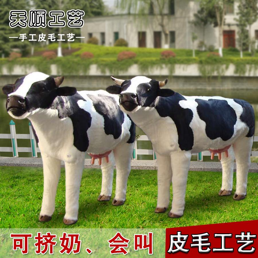 Игрушки с животными Артикул 17528029025