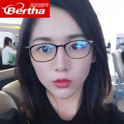Bertha防蓝光眼镜防辐射电脑护目镜男女平光镜韩版看手机眼镜框架
