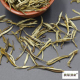 Jasmine Tea 2019 New Tea Luzhou Jasmine Needle King Flower Tea White Songs Golden Needle King 500g Bag
