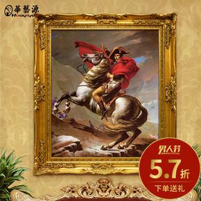 华艺源 油画拿破仑手绘人物欧式装饰画书房办公室玄关过道壁挂画