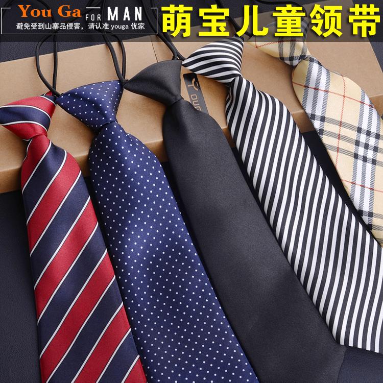 韩版男童领带