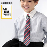 Korean version of the tide dress activity show tie child tie boy girl baby small tie child tie