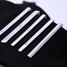领带夹 新品商务男士领夹带钻6CM 正装领带夹子 男士韩版领夹针