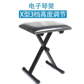 升降琴凳 古筝凳儿童钢琴凳架子鼓凳电子琴凳可调节折叠