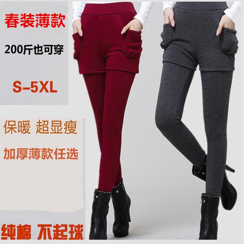 2018春季新加肥加大码女装胖mm外穿假两件打底裤裙短裤薄款 200斤