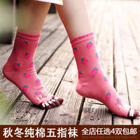 New explosion models autumn and winter ladies five finger socks in the tube cotton thick quality cute cartoon cotton points toe deodorant