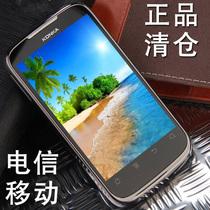 老人手机超长待机移动老年机大字大声大按键大字体老人机4G移动联通K188上海中兴守护宝V66守护宝