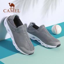 骆驼户外2019新款正品透气轻便减震网面休闲运动鞋男女鞋跑步鞋子