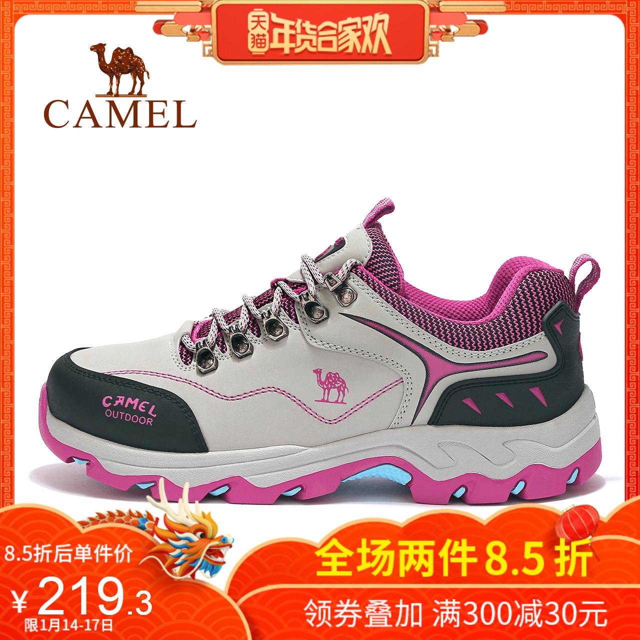 骆驼户外女款徒步鞋  舒适户外运动女鞋防滑低帮系带女款徒步鞋女