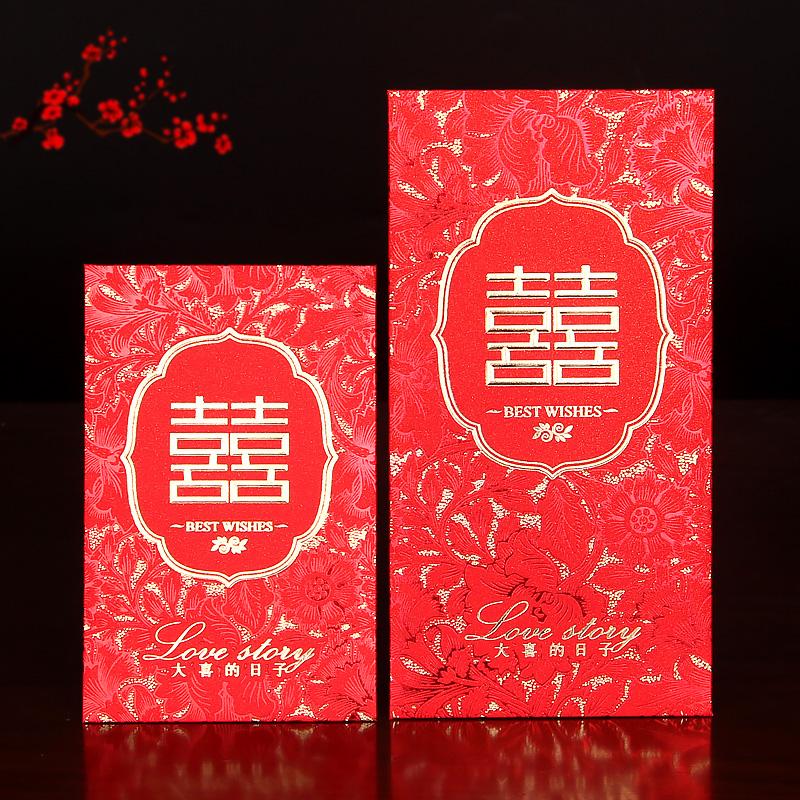 Праздничные красные конверты Артикул 541115210402