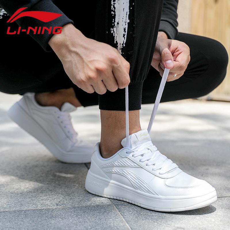 李宁板鞋男鞋正品春季时尚小白鞋都市潮流韩版运动休闲鞋ALCK065