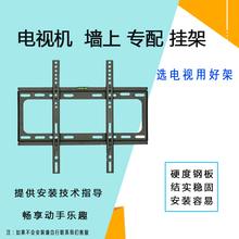 康佳 LED37F3300E LED37R5200PDE液晶电视专用墙上安装挂架支架