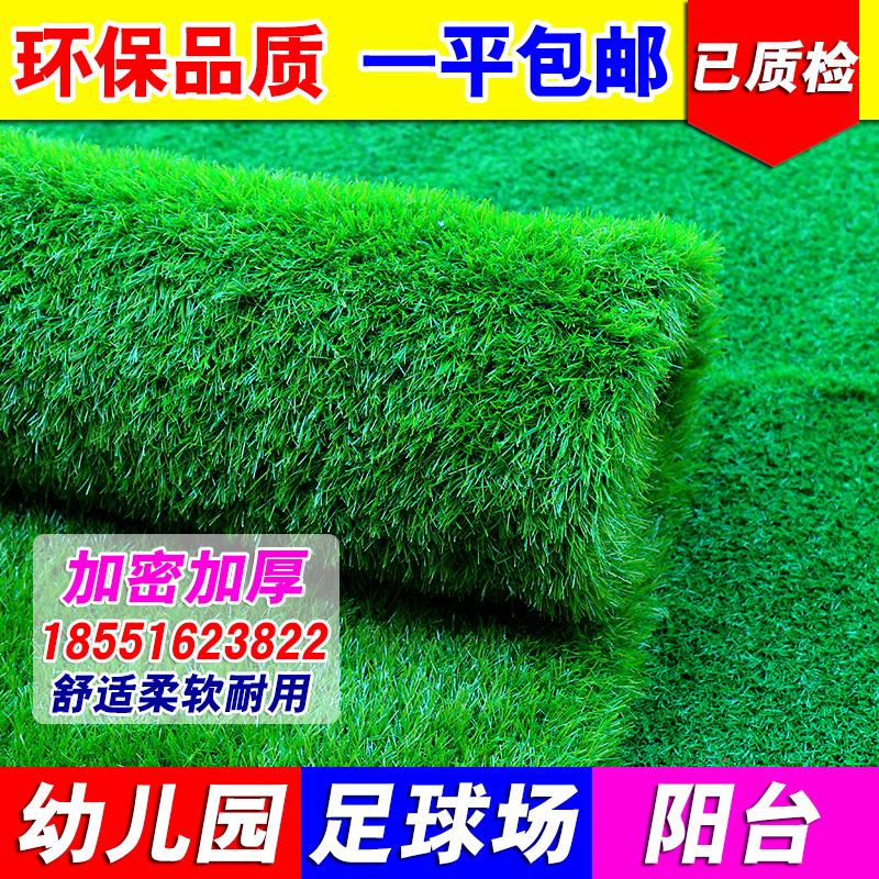 防草坪地毯