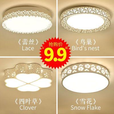 简约圆形LED吸顶灯现代客厅卧室灯书房灯温馨房间灯玄关灯过道灯