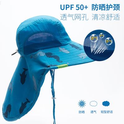 宝宝帽子夏季遮阳帽男童女童防晒帽薄款儿童渔夫帽女孩盆帽大帽檐