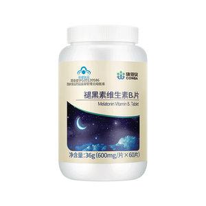 康恩贝褪黑素维生素B6片失安眠助眠退黑素60片/瓶改善睡眠正品