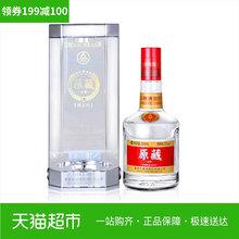 五粮液股份公司 原藏精品级 52度 500mL  浓香型白酒