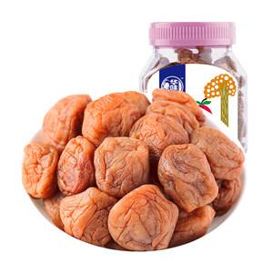 华味亨吃不厌话梅180g酸梅青梅酸甜话梅子水果干蜜饯零食品小吃