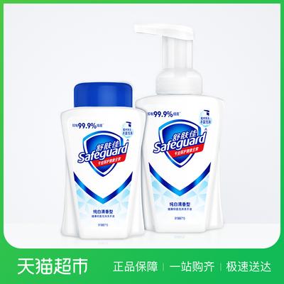 舒肤佳纯白泡沫洗手液225ml+225ml补充装盖