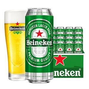 喜力Heineken拉罐啤酒500ml*24罐/箱 分享装 整箱装