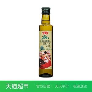 鲁花特级初榨橄榄油258ml西班牙优质原料健康食用油