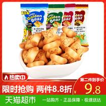 马来西亚进口EGO金小熊灌心夹心小饼干零食品10g*20袋网红零食