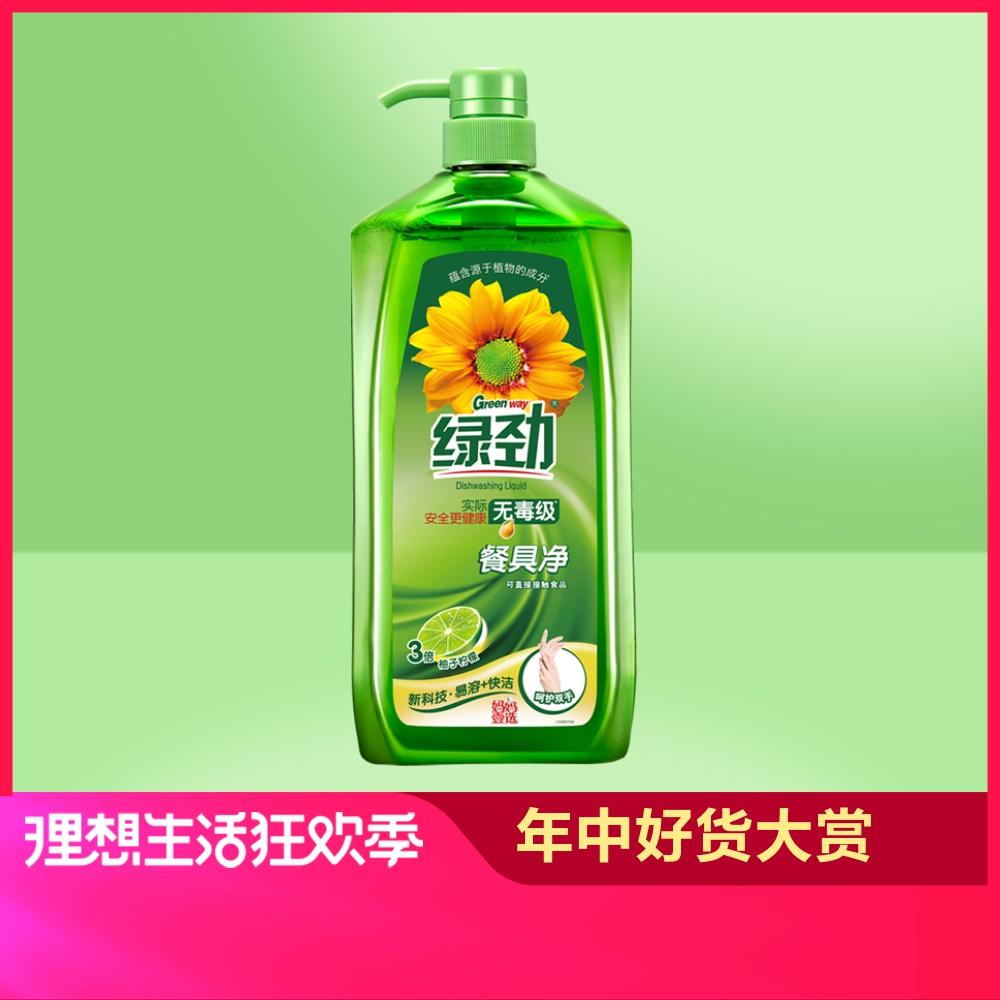 绿劲柚子柠檬餐具净2kg不伤手洗食品用洗洁精去油去腥易溶快洁