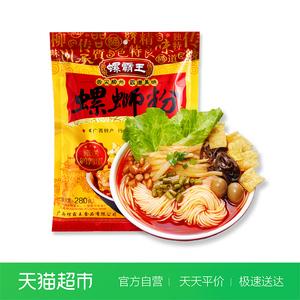 螺霸王螺蛳粉280g广西粉丝米线方便面食品