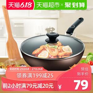 爱仕达不粘锅炒锅30cm家用少油烟炒菜锅燃气灶电磁炉通用送木铲