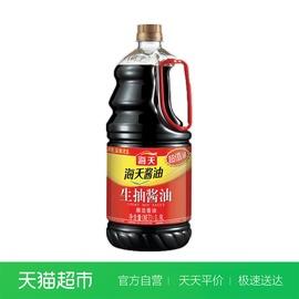 海天 生抽酱油1900ml 非转基因黄豆酿造 炒菜烹饪调料图片