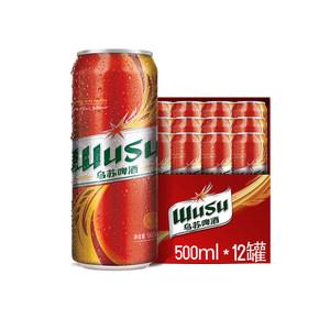大红乌苏啤酒500ml*12罐 夺命大乌苏新疆原浆礼盒箱装 嘉士伯官方
