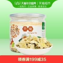 罐装荞麦花茶叶4清香型500g正宗陕西特产特级安康富硒黑苦荞茶