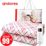 Qindao electric blanket double increase thickening speed heat safe radiation-free temperature type household waterproof electric tweezers